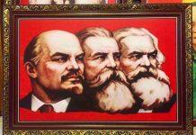 chủ nghĩa mác lênin